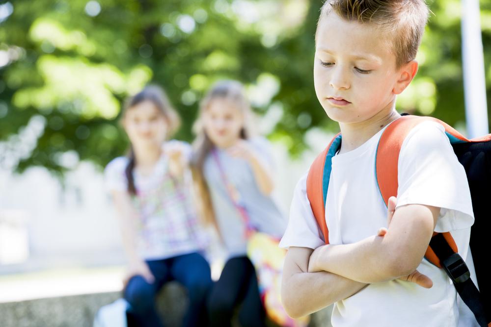 Застенчивые дети