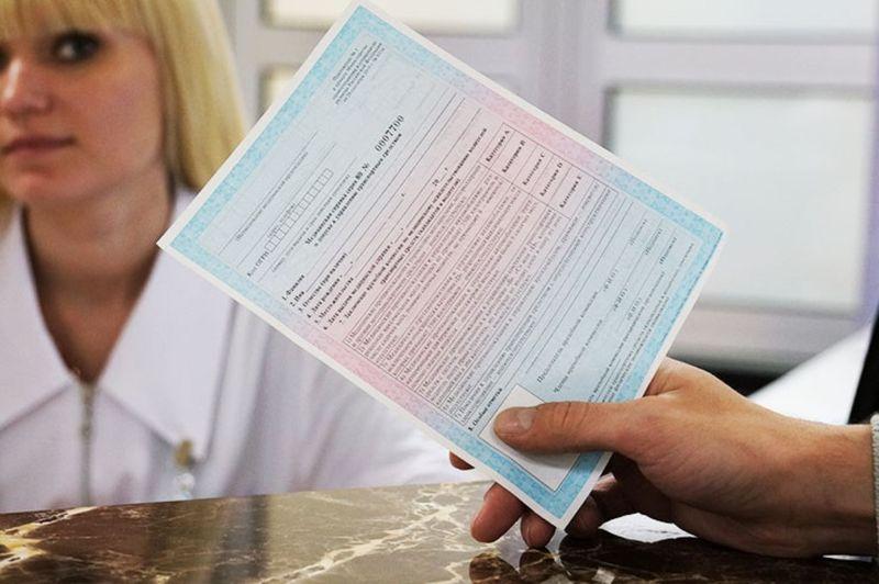 Каких врачей нужно пройти для получения водительской медицинской справки?